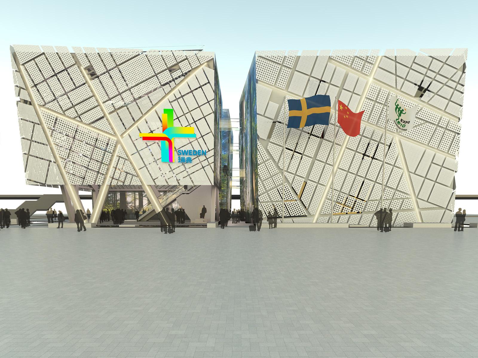 Svenska Paviljongen